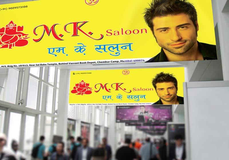 M.K Saloon Image